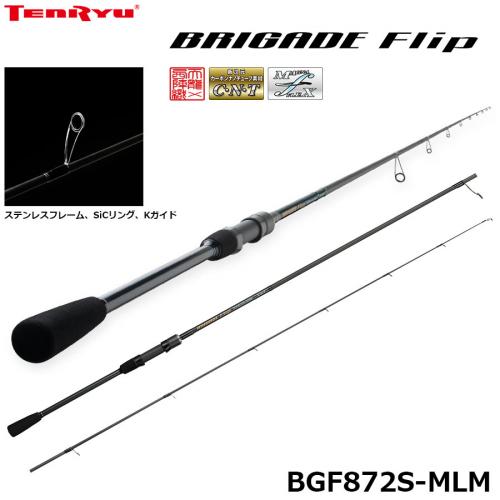 Tenryu Brigade Flip BGF872S-MLM