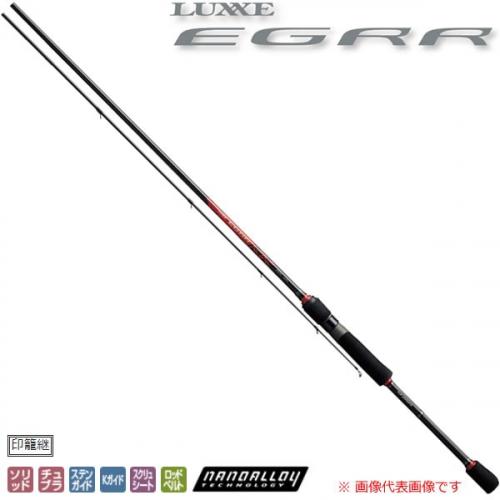 Gamakatsu LUXXE EGRR S80ML-solid