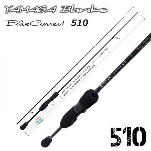 Yamaga Blanks BlueCurrent 510