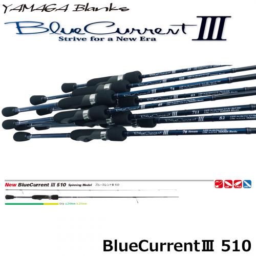 Yamaga Blanks BlueCurrent III 510
