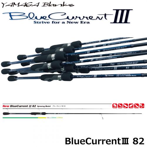 Yamaga Blanks BlueCurrent III 82