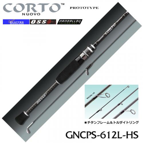 Graphiteleader 15 Corto Prototype Nuovo GNCPS-612L-HS