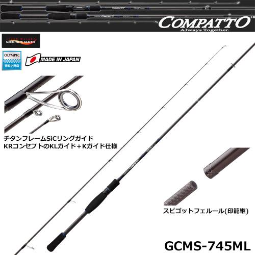 Graphiteleader COMPATTO GCMS-745ML