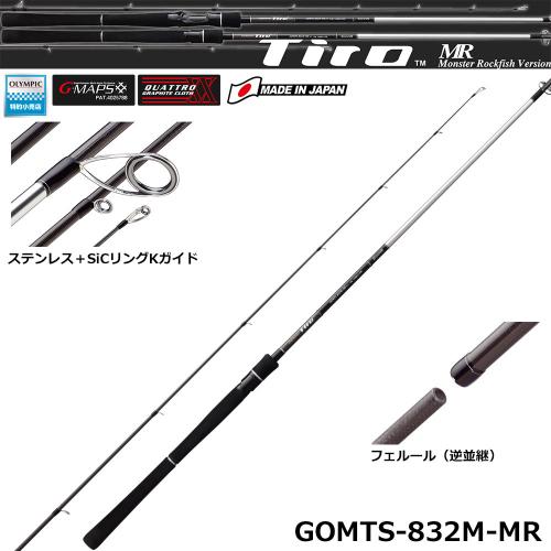 Graphiteleader 17 TIRO MR GOMTS-832M-MR