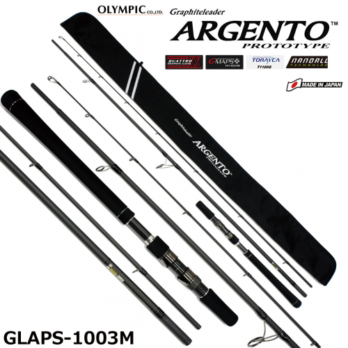 Graphiteleader 19 Argento Prototype GLAPS-1003M