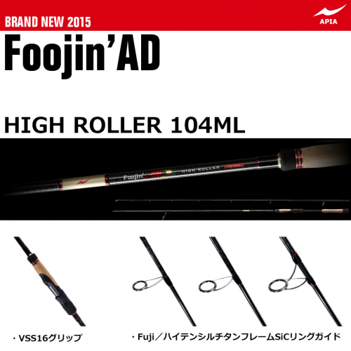 Foojin AD High Roller 104ML
