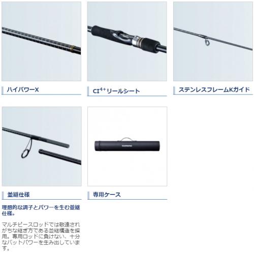 Shimano 19 Free Game XT S100MH