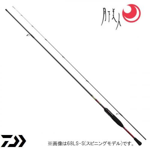 Daiwa 18 Gekkabijin MX 68LS