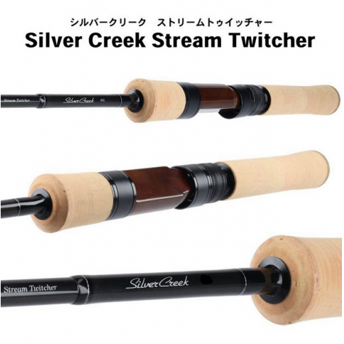Daiwa Silver Creek Stream Twitcher 73ML