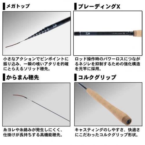 Daiwa 19 Tenkara X39
