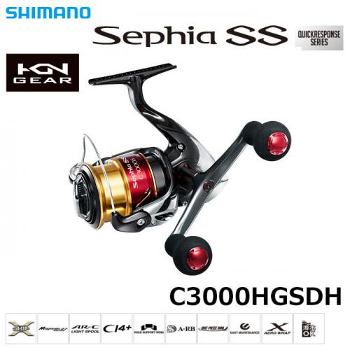 Shimano 15 Sephia SS C3000HG SDH