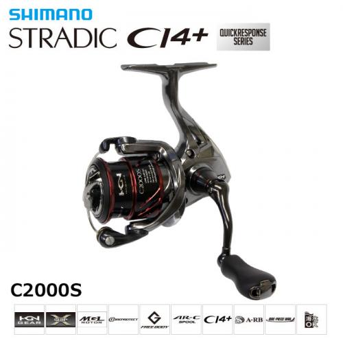 Shimano 16 Stradic CI4+ C2000S