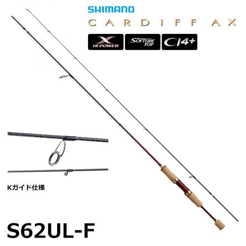 Shimano Cardiff AX S62UL-F
