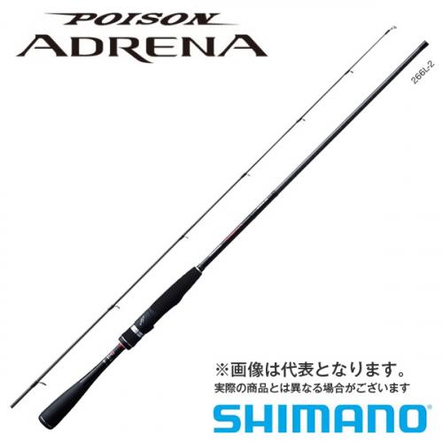 Shimano Poison Adrena 264UL-2