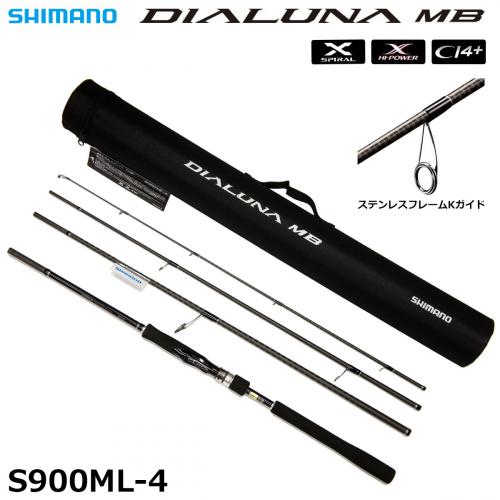 Shimano 17 Dialuna MB S900ML-4