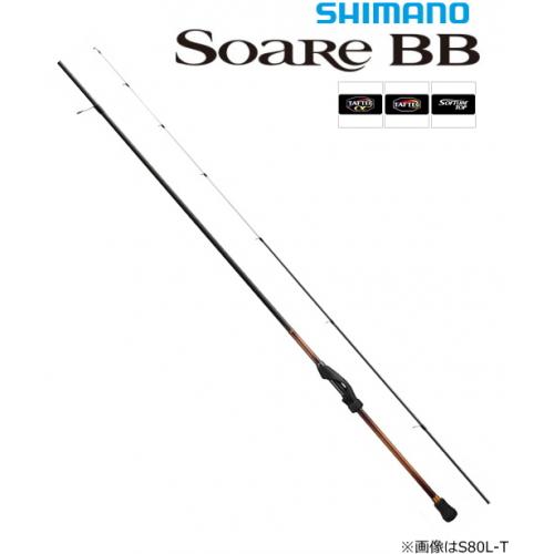 Shimano 19 Soare BB S80L-T