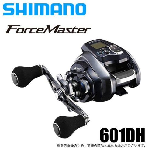 Shimano 20 ForceMaster 601DH