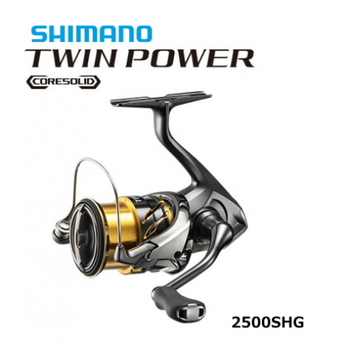 Shimano 20 Twin Power 2500SHG