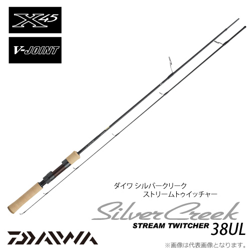 Daiwa Silver Creek Stream Twitcher 38UL