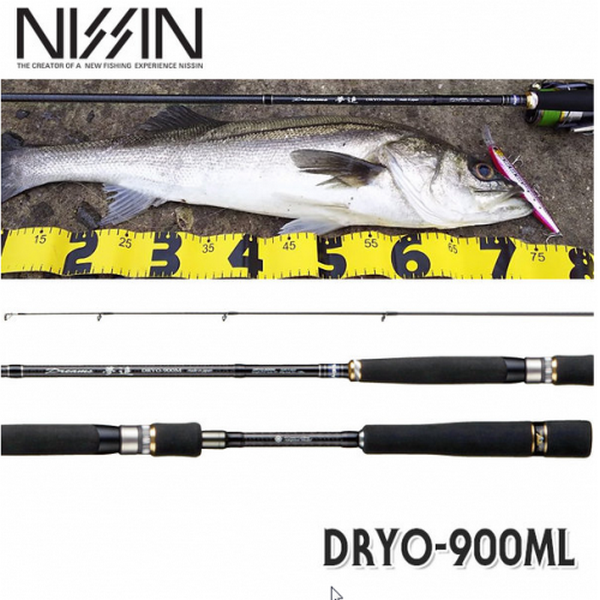 Nissin Ares Dreams dream DRYO-900ML
