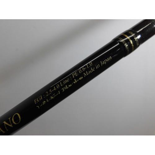 Yamaga Blanks Calista 90M/TZ Nano