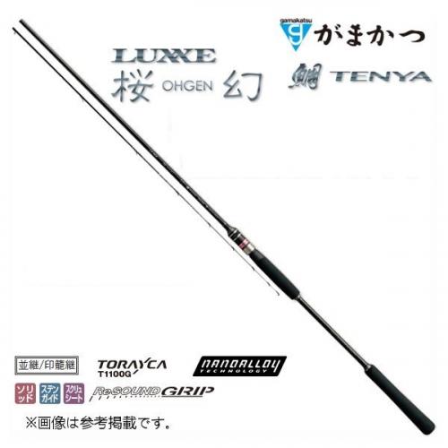 Gamakatsu LUXXE Sakuragen Tenya S82MH