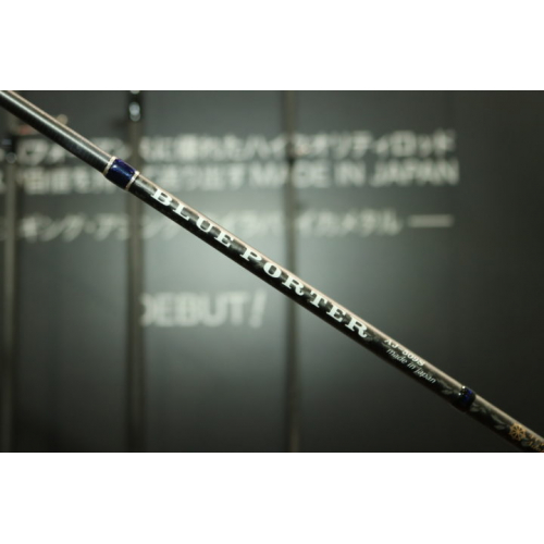 Nissin Ares Blue Porter AJ 606S