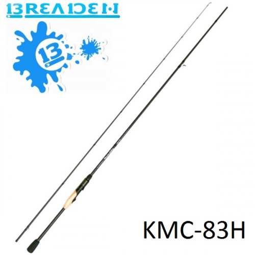 Breaden 19 SWG Monster Calling KMC-83H