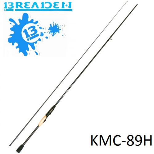 Breaden 19 SWG Monster Calling KMC-89H