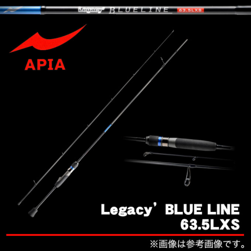 Apia Legacy Blue Line 63.5LXS