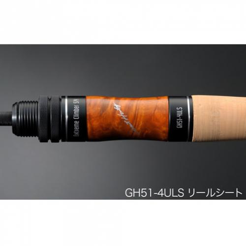 Megabass Great Hunting GH57-3LS