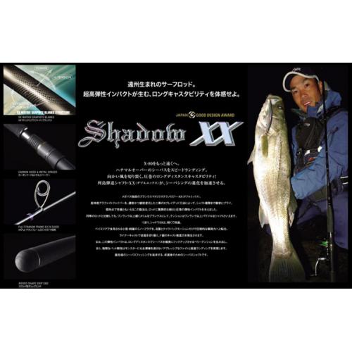 Megabass Shadow XX SXX-110M