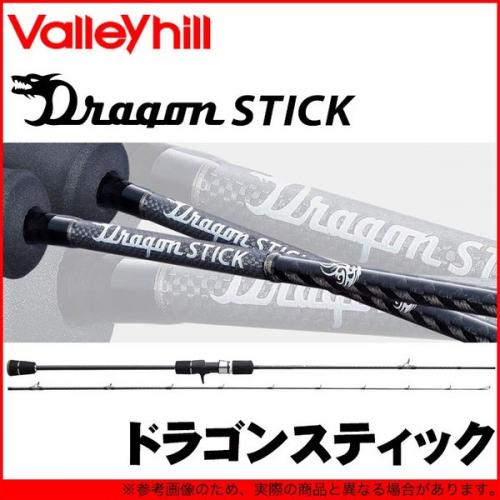 Valleyhill Dragon STICK DSC-65UL/TJ