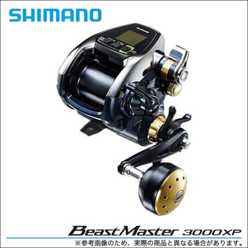 Shimano 16 Beast Master 3000XP