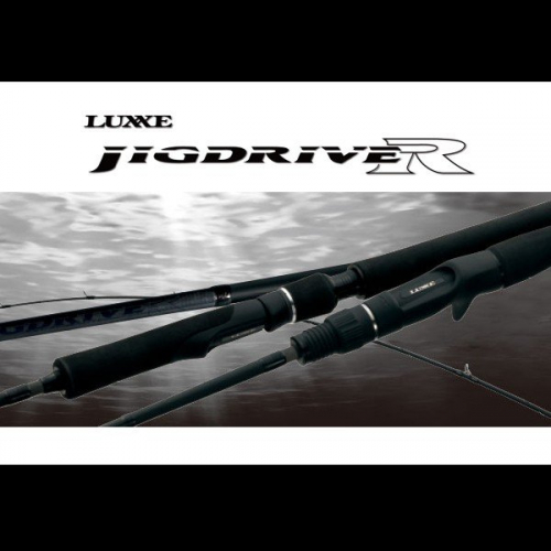 Gamakatsu Luxxe JigDriveR S64L-solid