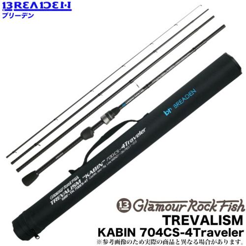 Breaden Trevalism «KABIN» 704CS-4Traveler