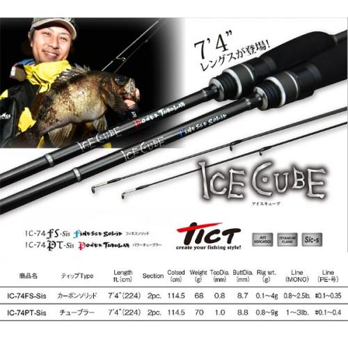 TICT ICE CUBE IC-74FS-Sis
