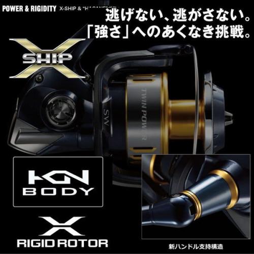 Shimano 15 Twin Power SW 6000PG