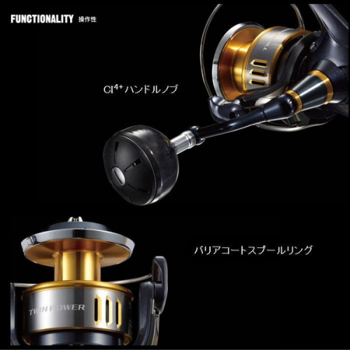 Shimano 15 Twin Power SW 10000PG