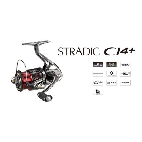 Shimano 16 Stradic Ci4+ 2500S