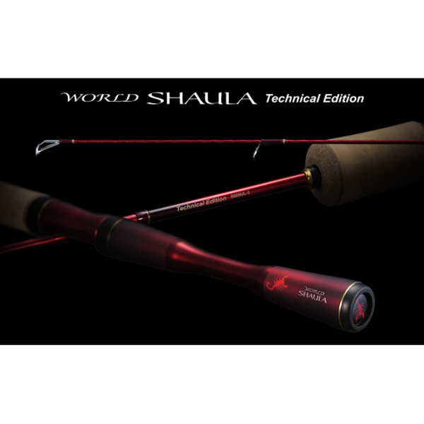 Shimano 19 World SHAULA Technical Edition S66SUL-2