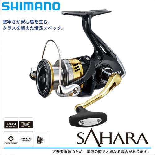 Shimano 17 Sahara 4000