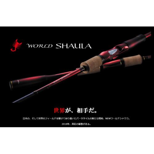 Shimano 18 World SHAULA 2652R-3 Red Type
