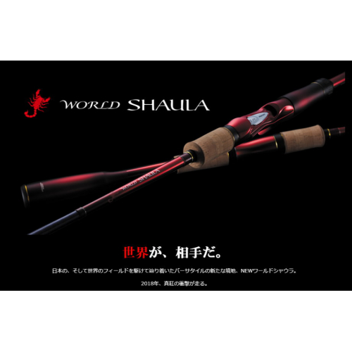 Shimano 18 World SHAULA 2651F-3 Red Type