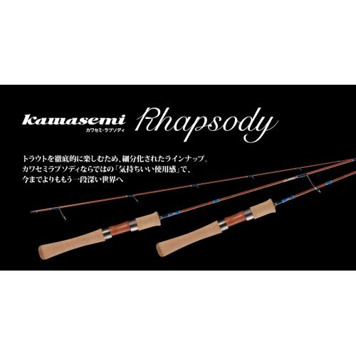 Jackson Kawasemi Rhapsody TULN-532UL