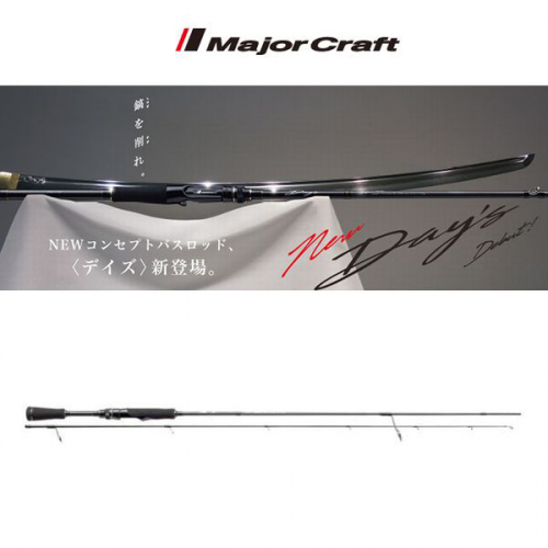 Major Craft Days DYS-S632UL/SFS Solid Tip