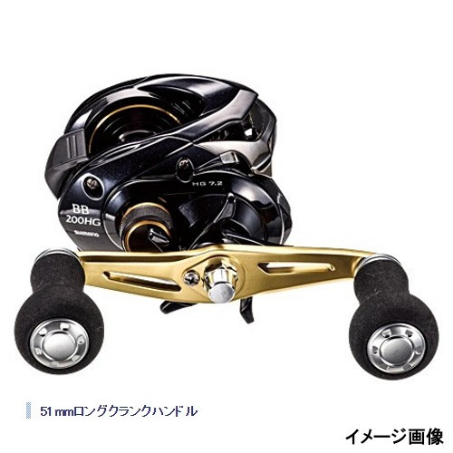 Shimano 16 Grappler BB 200HG RIGHT