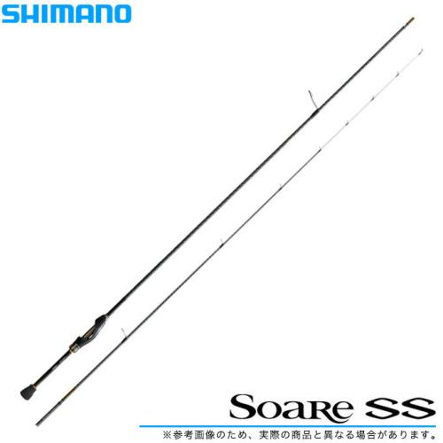 Shimano 18 Soare SS S83L-T