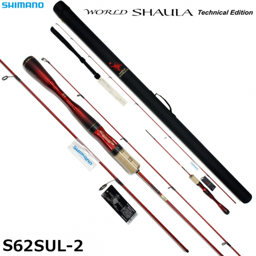 Shimano 19 World SHAULA Technical Edition S62SUL-2