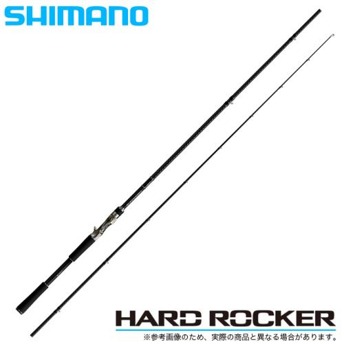 Shimano Hard Rocker B76H